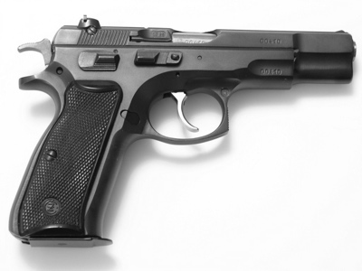 Jewish Ethics: Hillel and Shammai Weigh in on Gun Rights