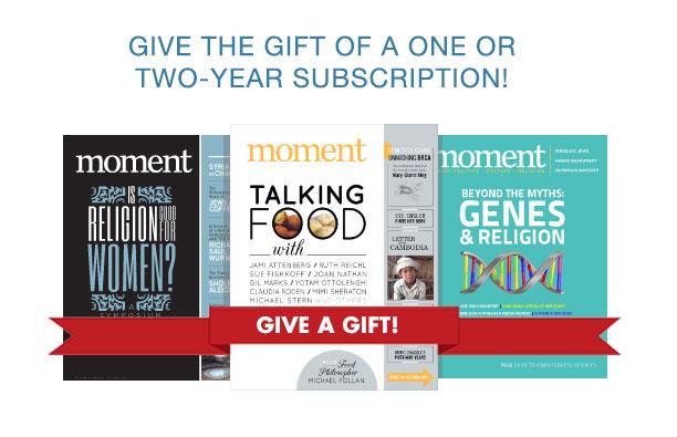 GiftBanner-subscribe