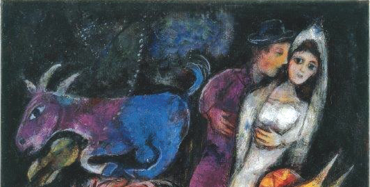 Marc Chagall: The Bride and Groom on Cock (1939–1947)
