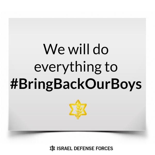 IDFBoys