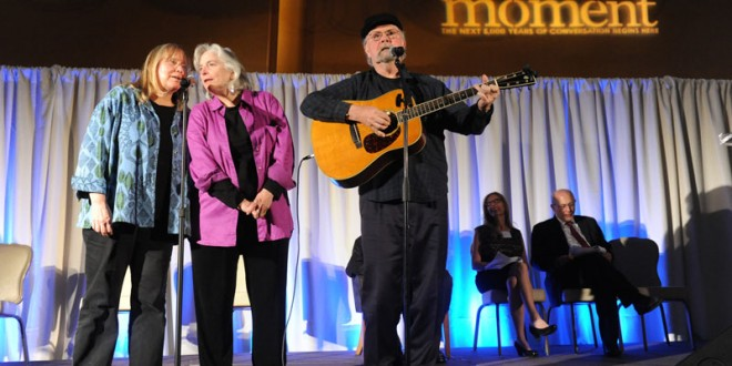 Listen: Moment's 90th Birthday Celebration for Theodore Bikel