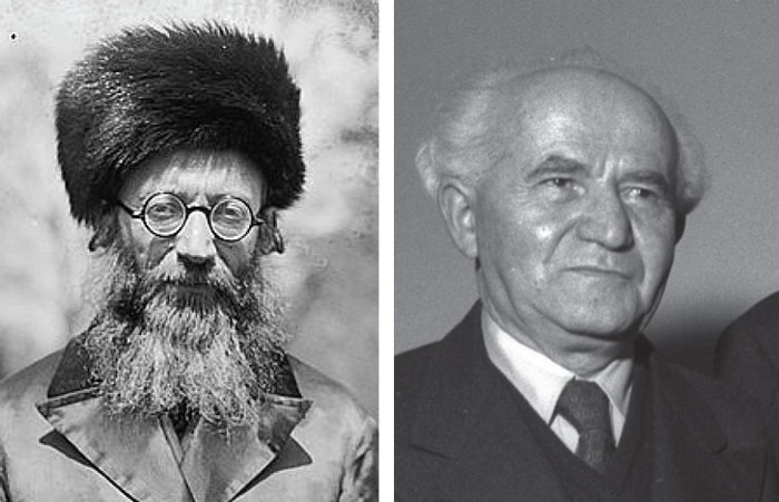 Rabbi Abraham Isaac Kook and Israel's first prime minister, David Ben-Gurion