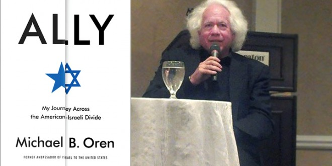 """Wieseltier on Oren: """"[I'm] Outraged and Offended"""""""
