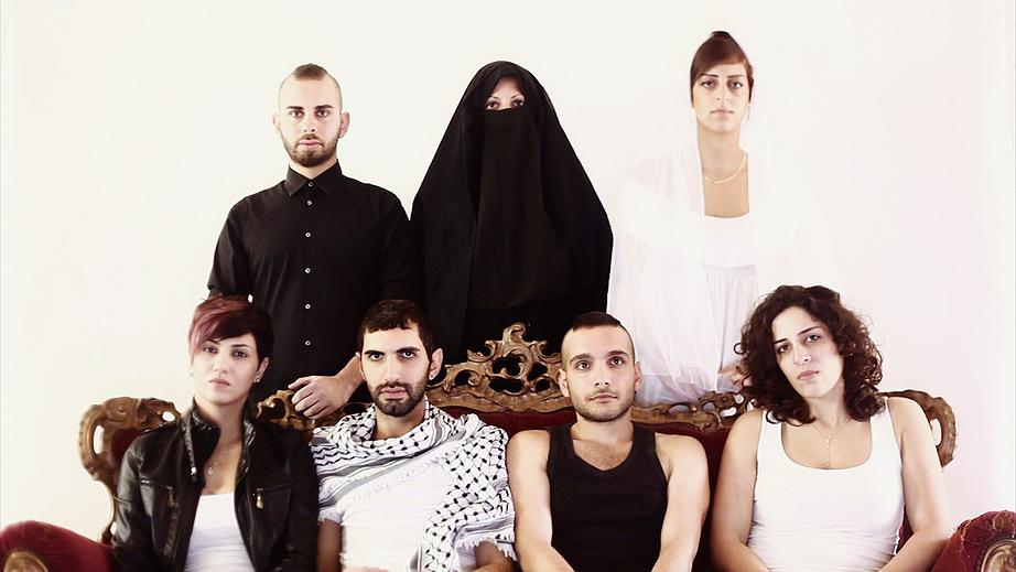 Arab-jewish Gay And Lesbian