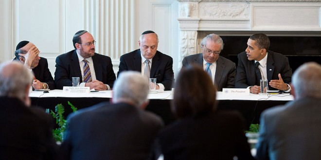 Wooing American Jews on the Iran Deal: A Timeline
