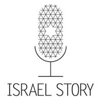 israelstory