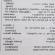 Jewish Word // Blitspost (Email), tekstl (text), zikhl (selfie) & more