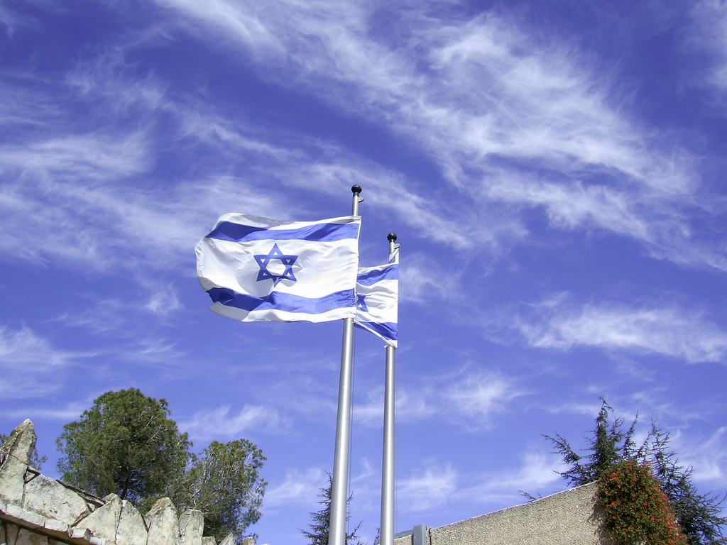 The Jewish flag - A symbol of kindness, reminding us to practice tikkun olam