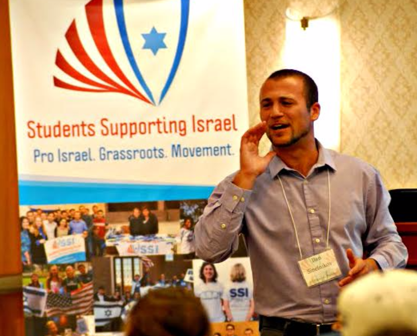 Ilan Sinelnikov, founder / president of Students Supporting Israel