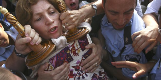 Israel's High Court Rules for Women's Prayer at Western Wall