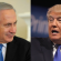 Trump and Netanyahu: Two Sides of the Same Coin