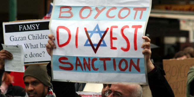 What Will Israel's Travel Ban Change?