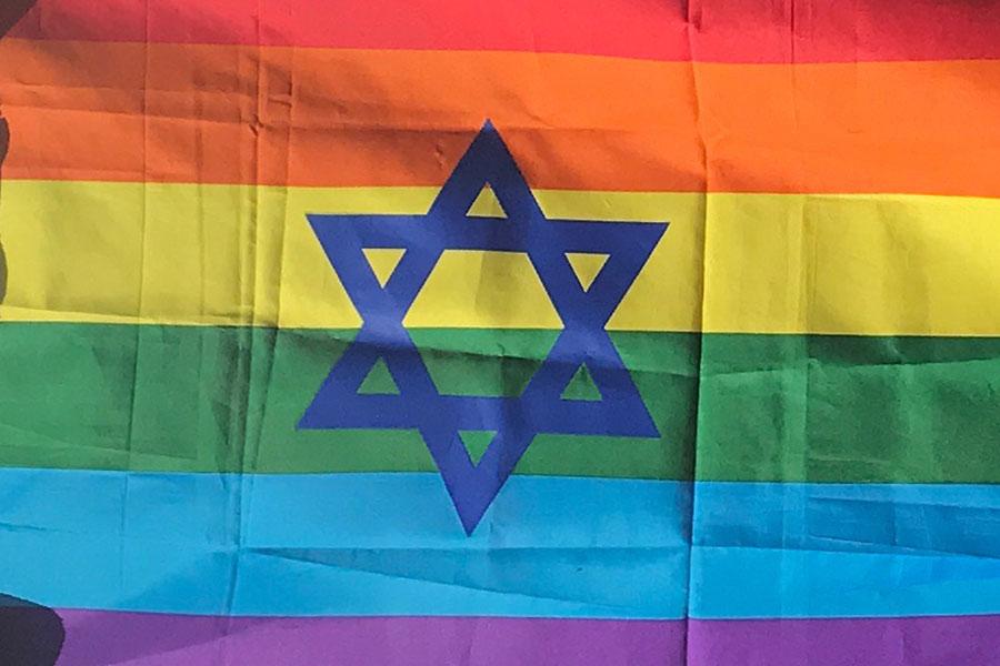 Jewish Pride Flag