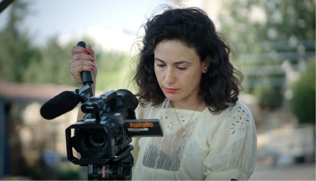 Iris Zaki