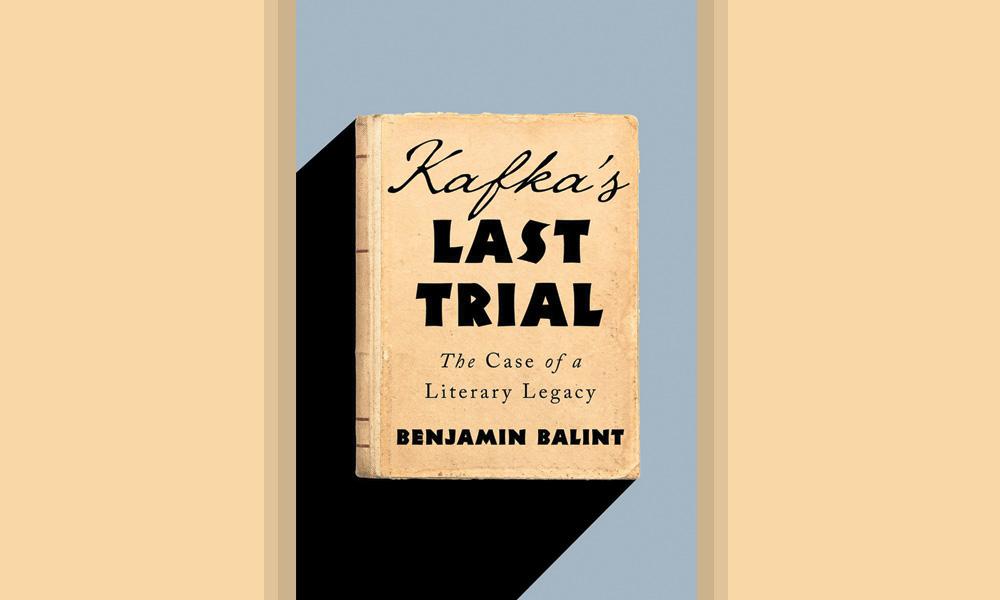kafka trial