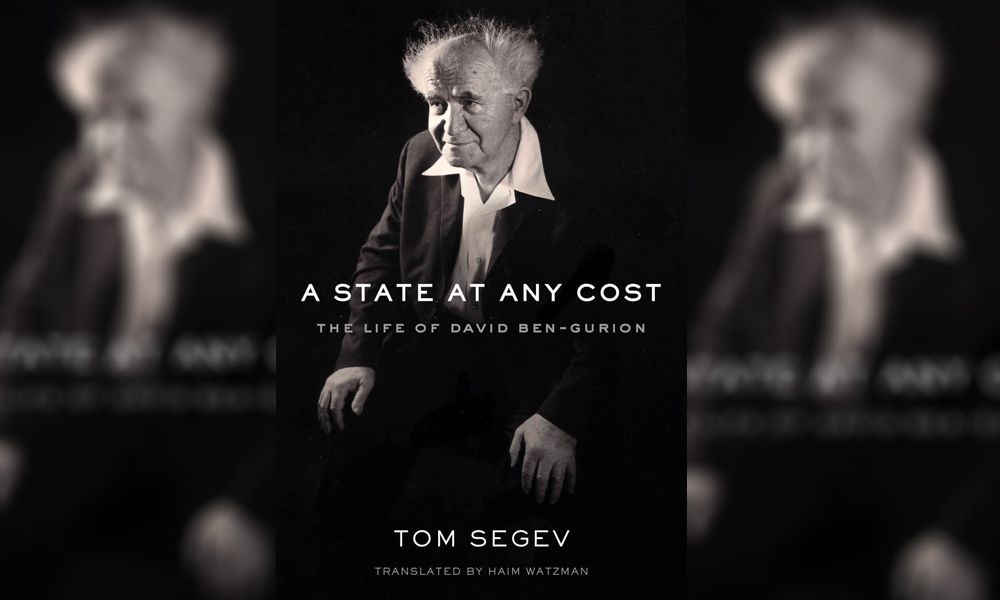 Moment's Special Literary Contributor Robert Siegel reviews Tom Segev's biography of David Ben-Gurion.