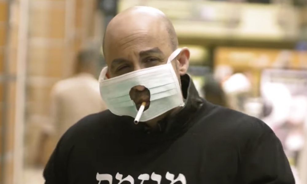Screenshot of an Israeli comedy show