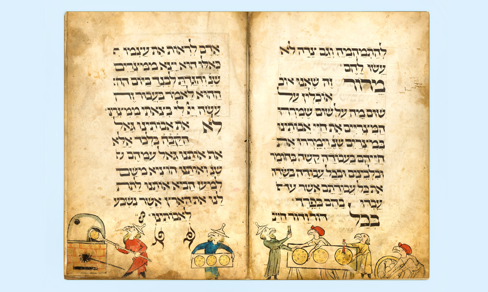 Illustrated pages from the Birds' Head Haggadah (circa 1300).