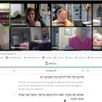 Zooming in on Jewish Practice After COVID-19