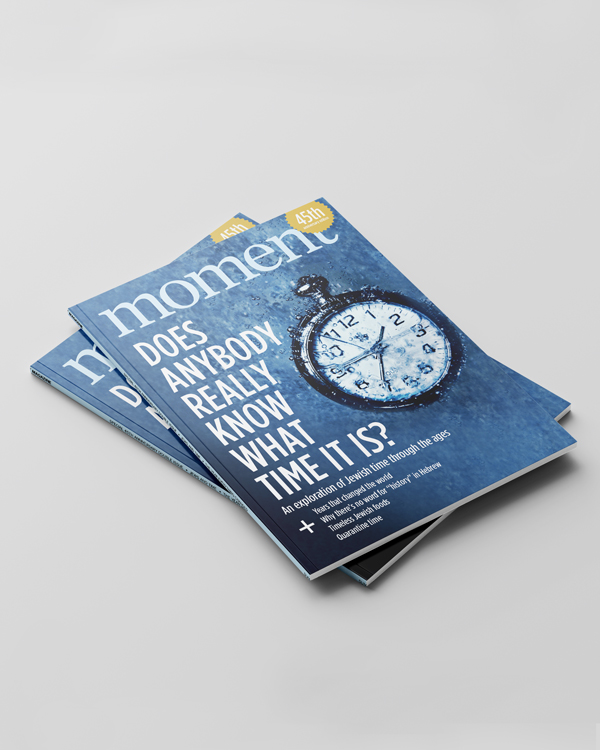 Moment Magazine Summer 2020