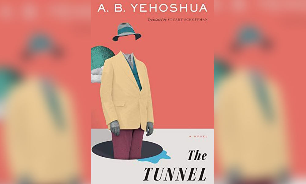 The Tunnel by Israeli author A.B. Yehoshua