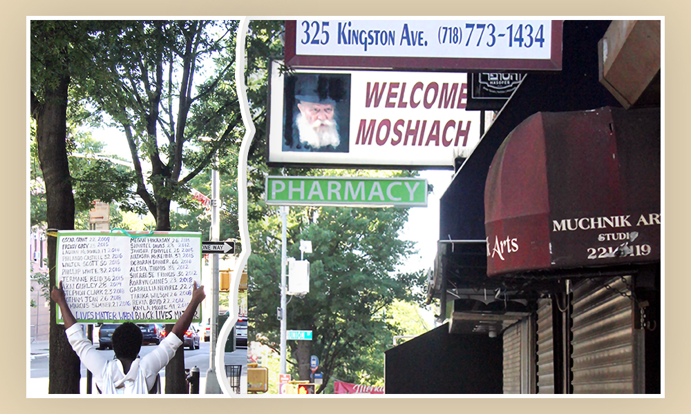 Dispatch from Crown Heights: Two Universes, One Neighborhood