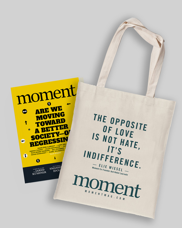 Buy a one year subscription to Moment Magazine and get a FREE inspirational toe bag. MOMENT – the home for the intellectually and Jewishly curious – is an independent magazine that illuminates the complexities of the literary, political, cultural religious nuances of the Jewish world.