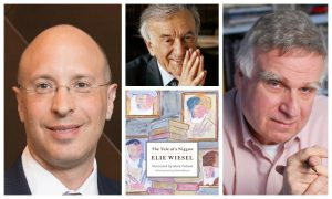 A Tale of a Niggun by Elie Wiesel with Elisha Wiesel and Mark Podwal