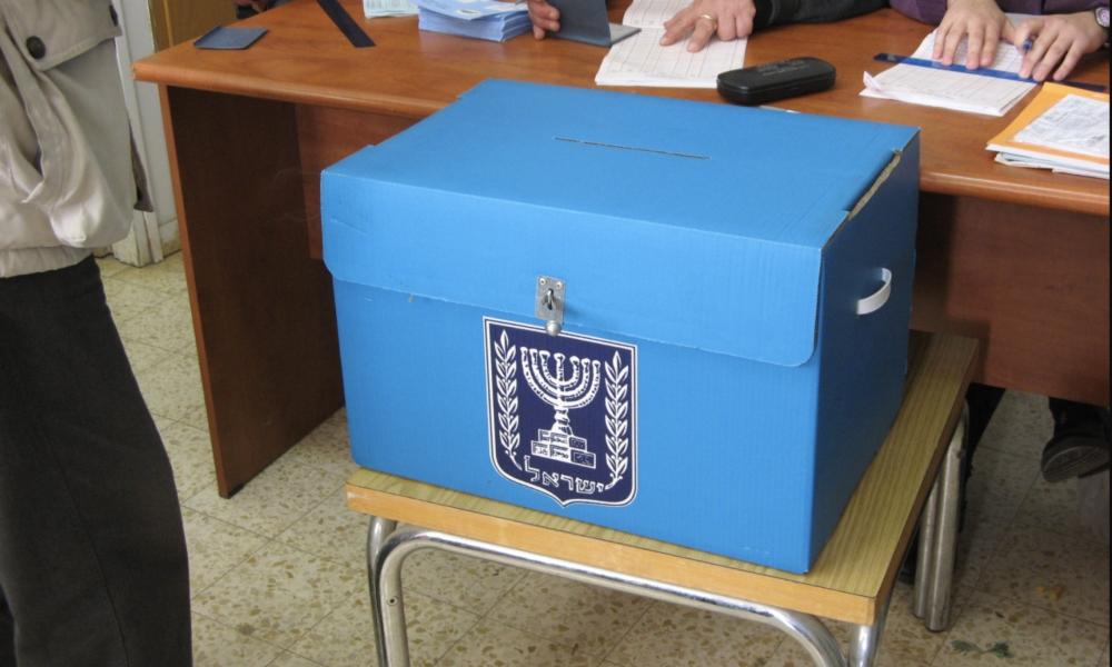 israel absentee voting