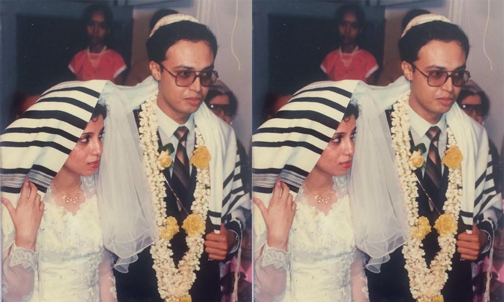 Indian Jewish Wedding