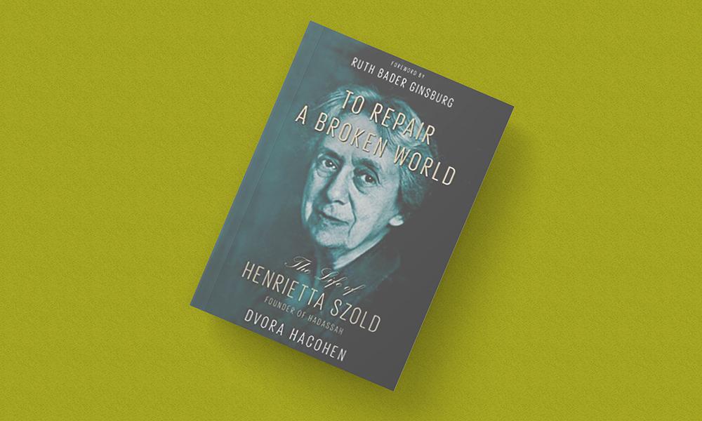 Image of book regarding life of Henrietta Szold.