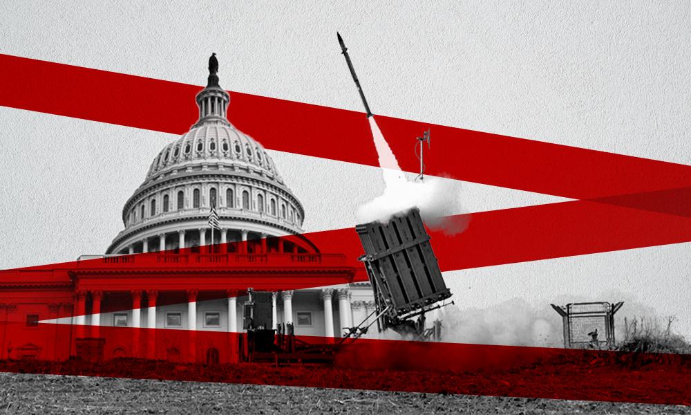 Iron Dome vote image.