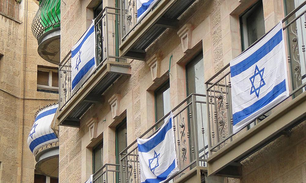 jerusalem balconies
